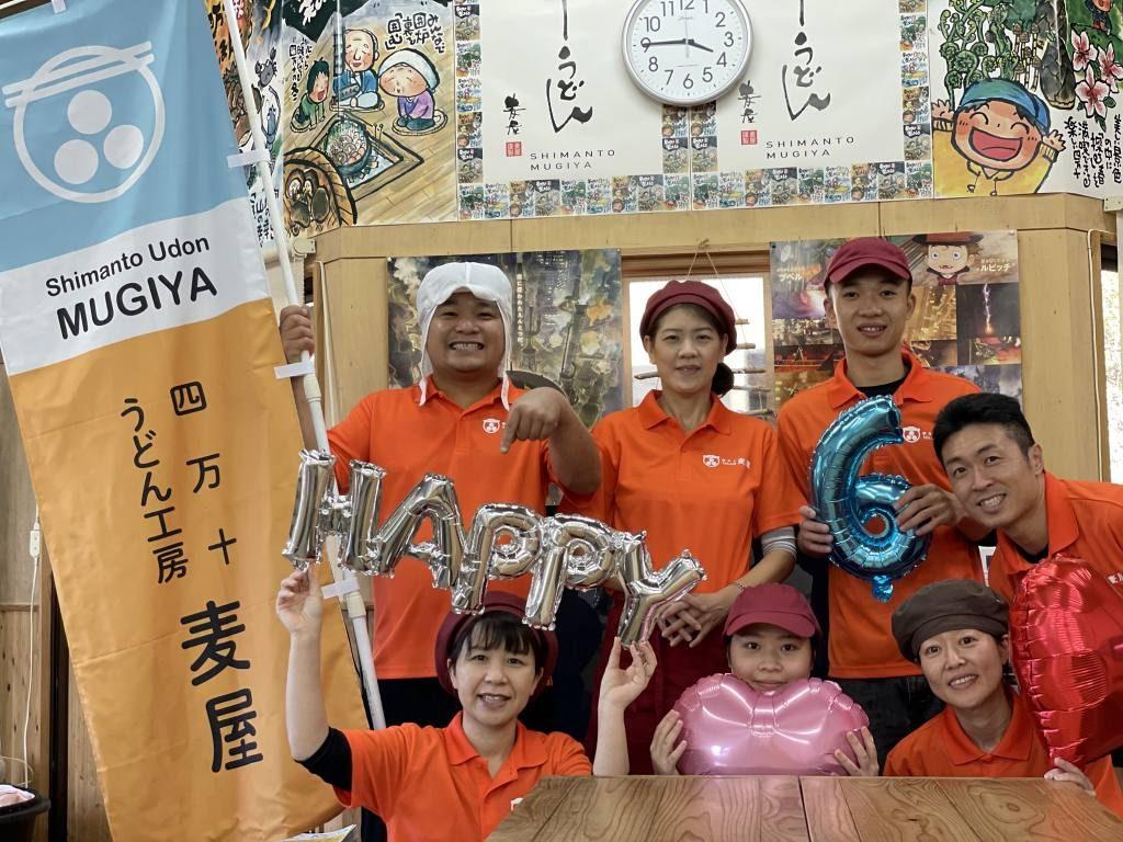 麦屋の店舗開店6周年イベント